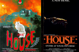 House-movie-posters