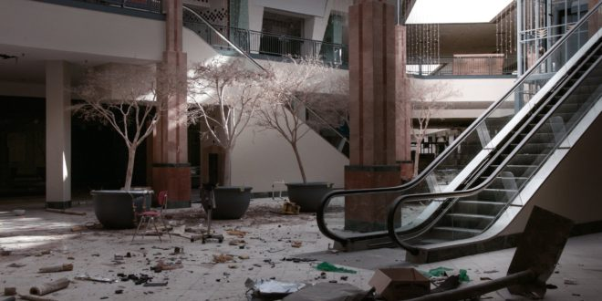 Cortana Mall to Be Taken Off Life Support